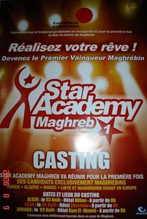 star academy maghreb sketch